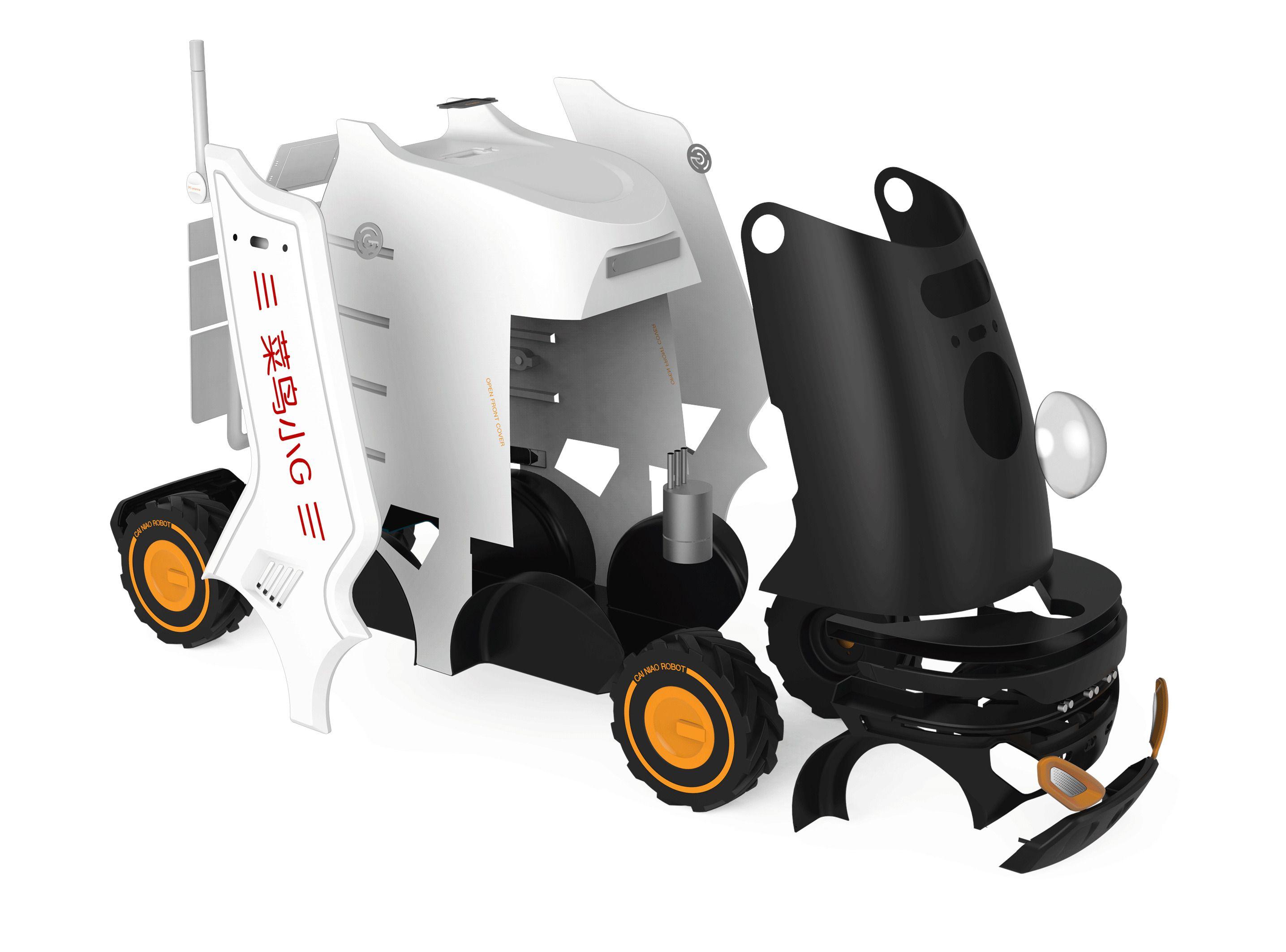 Alibaba Cainiao Networks Artificial Intelligent Autonomous Delivery Robot - Little G (2017)